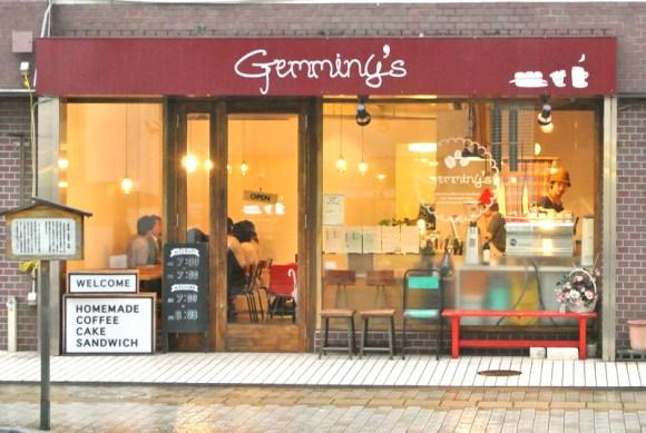 静岡市のカフェ「ジェミニーズ」