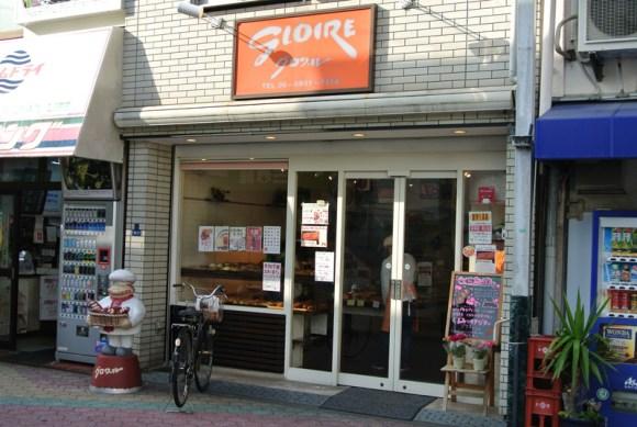 大阪千林大宮のパン屋さんグロワール