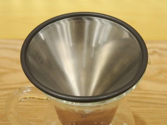 SCS「コーヒーカラフェセット 300ml」