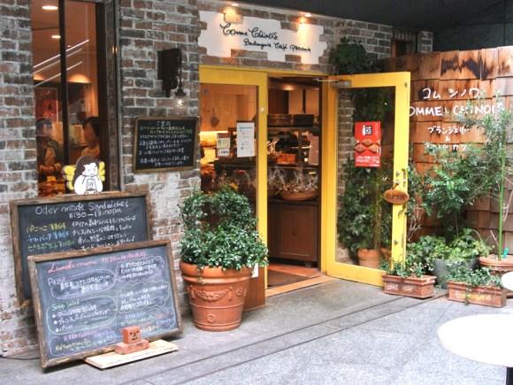 神戸を代表するパン屋さんブーランジェリー コム・シノワ