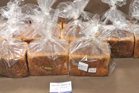 大阪千林大宮グロワールの高級デニッシュ食パンはフレンチトーストがおすすめ