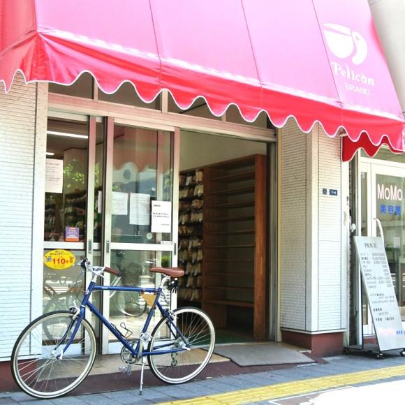 東京浅草パンのペリカンとtokyobike