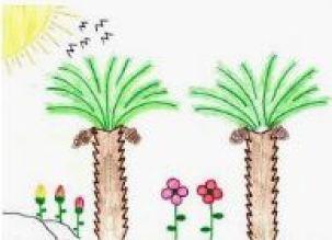رسمة النخيل من الأزهار والشمس