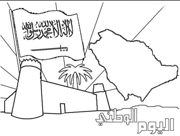رسمات عن اليوم الوطني رسمة عن اليوم الوطني السعودي