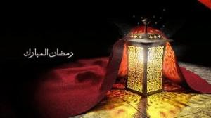 افضل خلفيات لشهر رمضان