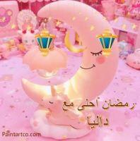 رمزيات رمضان 2020