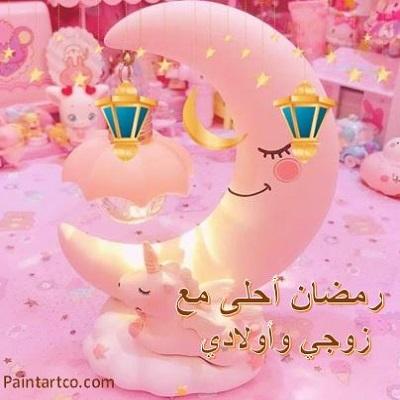 فوانيس رمضان 2020 بالأسماء