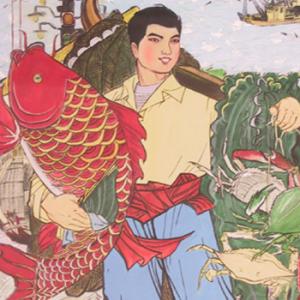 the fisherman, china 2004