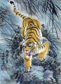 Image of prowling tiger