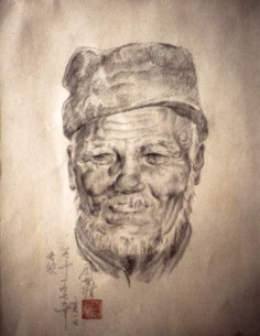 Image of an old man