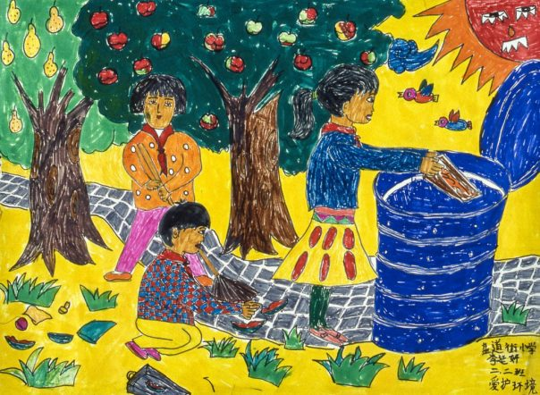 Drawing showing children cleaning a pathway in a garden