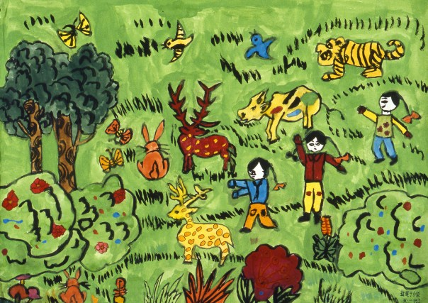 Drawing showing children and a variety of animals in green fields