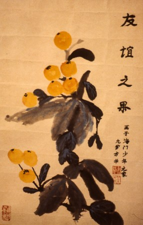 Painting in the traditional Chinese style of yellow fruit on a plant