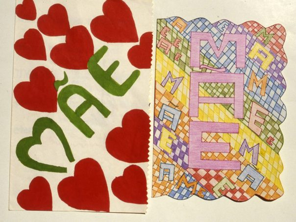 """Artist's celebration of the name """"Mae"""" in bold, happy designs"""