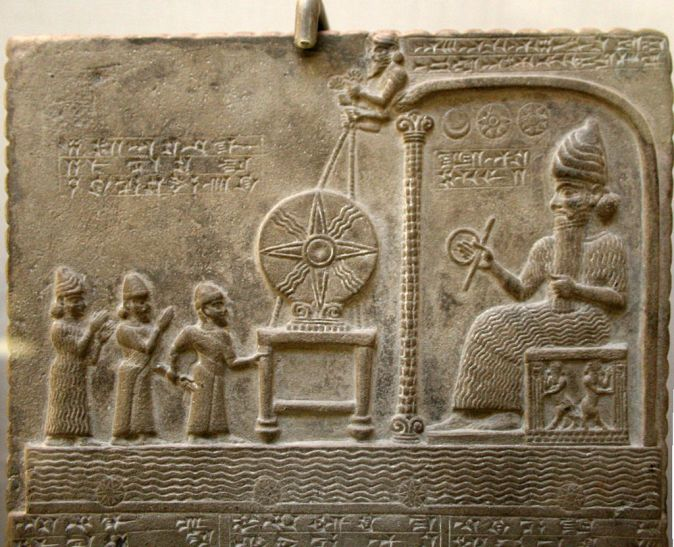 1024px-Tablet_of_Shamash_relief