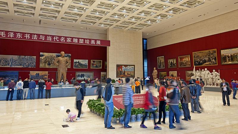 Mao_Zedong_120th_anniversary_art_exhibit_at_National_Museum_of_China