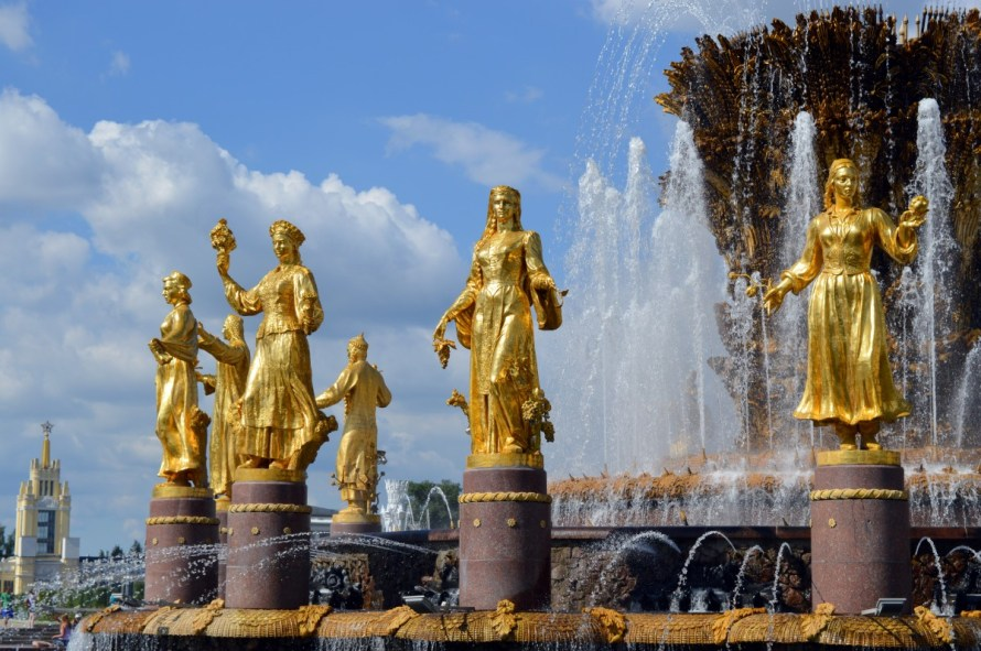peoples_friendship_fountain_enea_the_ussr_the_soviet_union_architecture_moscow_russia_sculpture-520121.jpg!d