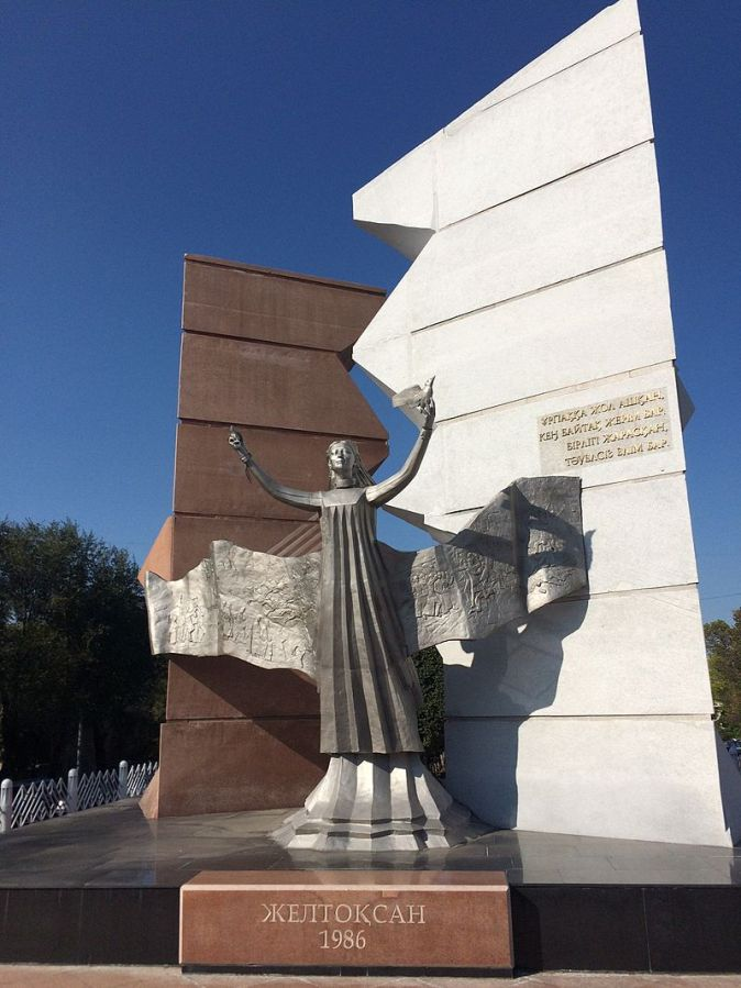Monument_-Tauelsizdik_tany_-_Dawn_of_Freedom-_in_Almaty