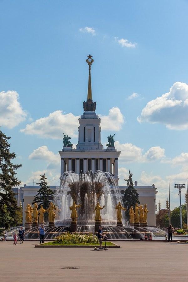 Moscow Peoples' Friendship Fountain Enea Pavilion
