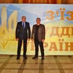 Фото-Соорганизаторы художественной выставки в рамках Съезда судей Украины П.Грицюк и О.Караваев