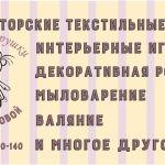 Дизайн,Веб-дизайн, Логотипы,Афиши,Этикетки, Визитки-Марго Пугаченко.