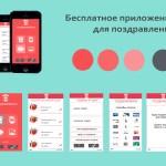 Дизайн,Веб-дизайн, Логотипы,Афиши,Этикетки-Марго Пугаченко3