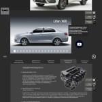 Сайт 3Design ..