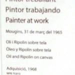 Пикассо-Художник за работой.