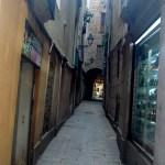Улицы Барсы