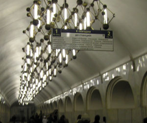 moscow-metro-sign