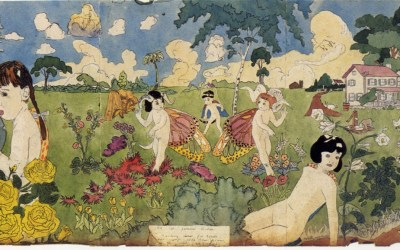 Phyllis Bramson on Henry Darger
