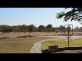 Livingstone airfield?