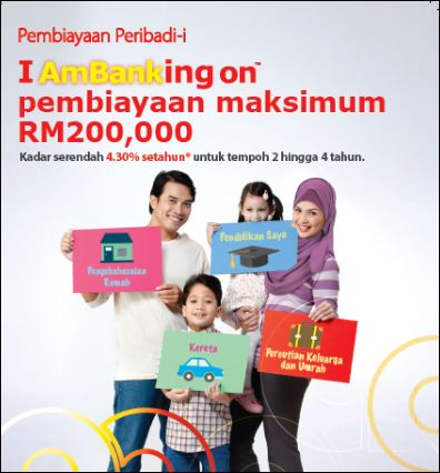 AmBank Islamic Pembiayaan Peribadi-i