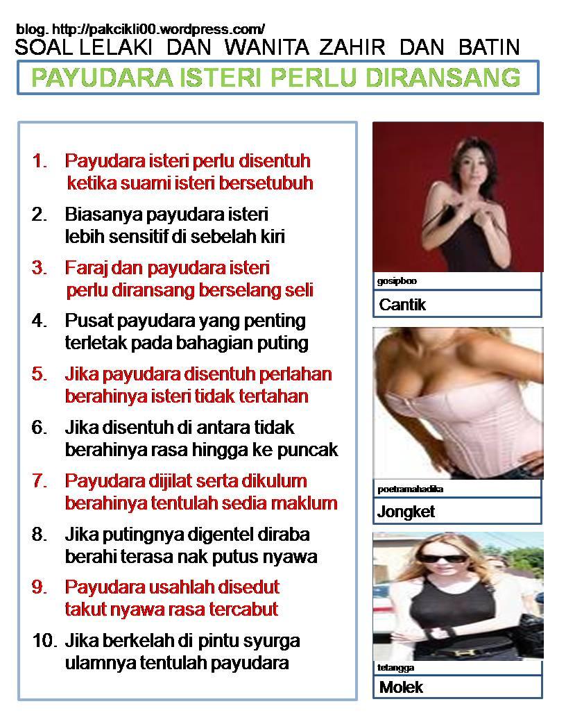 payudara isteri perlu diransang