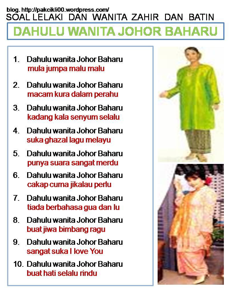 dahulu wanita Johor Baharu