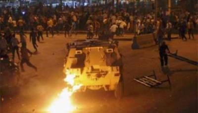 latestEgyptRiots
