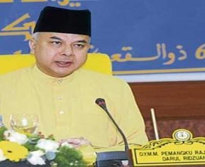 Raja Dr Nazrin Shah