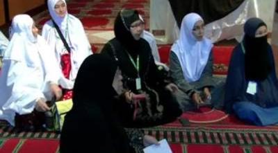 Beramal Bantu Jemaah Haji