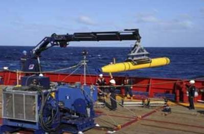 MH370-ocean-shield-australia
