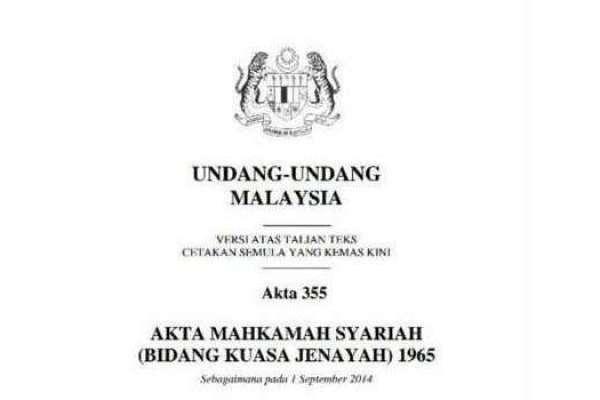 RUU Persendirian Akta 355 1
