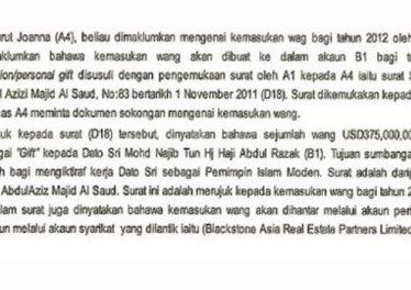 Petikan kertas siasatan terhadap Najib yang disediakan oleh Shukri ketika Timbalan Ketua SPRM didedahkan
