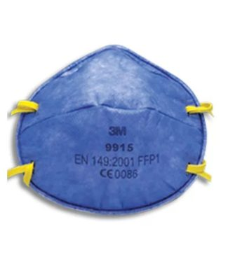 Респиратор 3М 9915P
