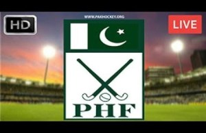 Interview Hockey Pakistan PHF
