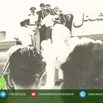 1960 Olympic Hockey title in Rome Pakistan hockey team at Karachi Airport