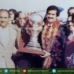 1982 Akhtar Rasool with winning Trophy