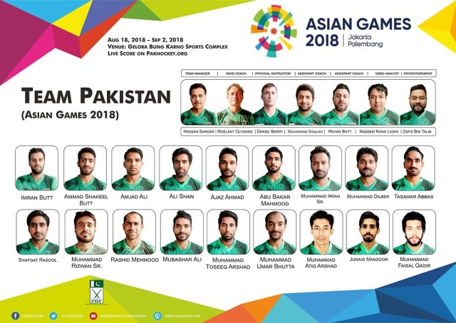 Asian Games Pakistan Hoceky Team