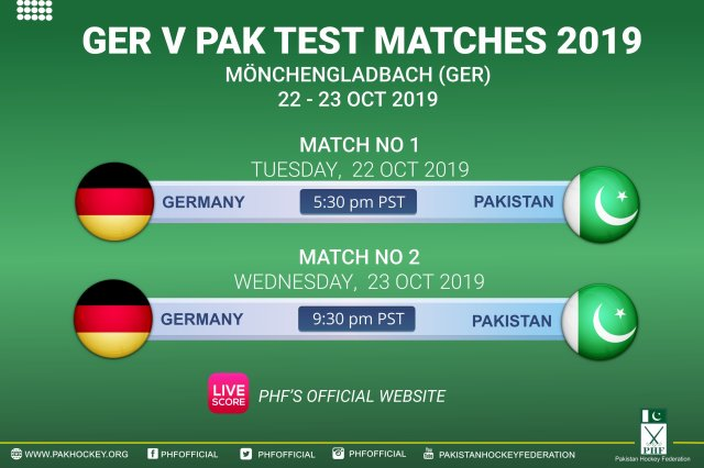 Pak vs Germany