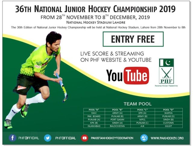 National Hockey junior championship