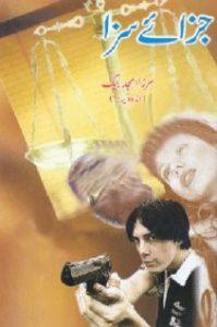Jaza e Saza By Mirza Amjad Baig Advocate