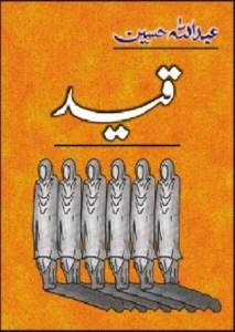 Qaid Novel By Abdullah Hussain 1